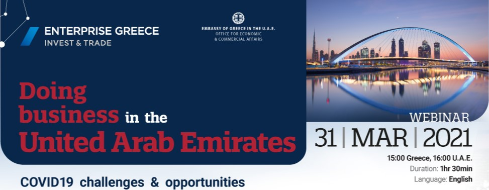Doing Business in the UAE 1